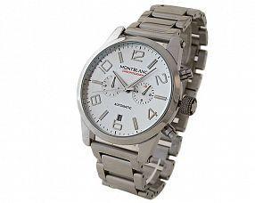 Мужские часы Montblanc Модель №H1126