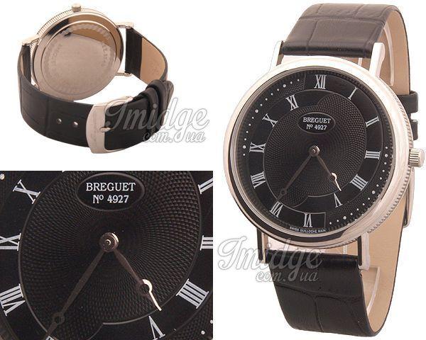 Мужские часы Breguet  №M4927