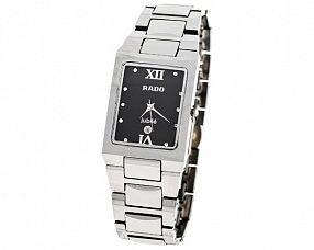 Унисекс часы Rado Модель №MX0987