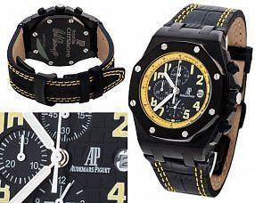 Мужские часы Audemars Piguet  №N1751