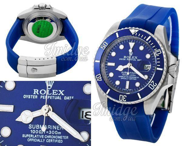 Мужские часы Rolex  №MX2266