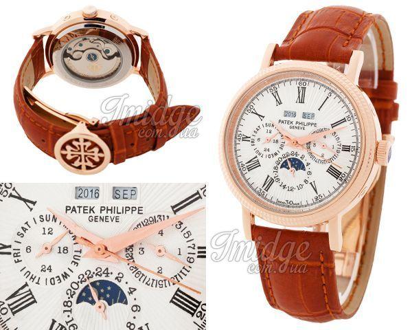 Мужские часы Patek Philippe  №MX2436