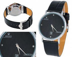 Копия часов Rolex  №MX0467