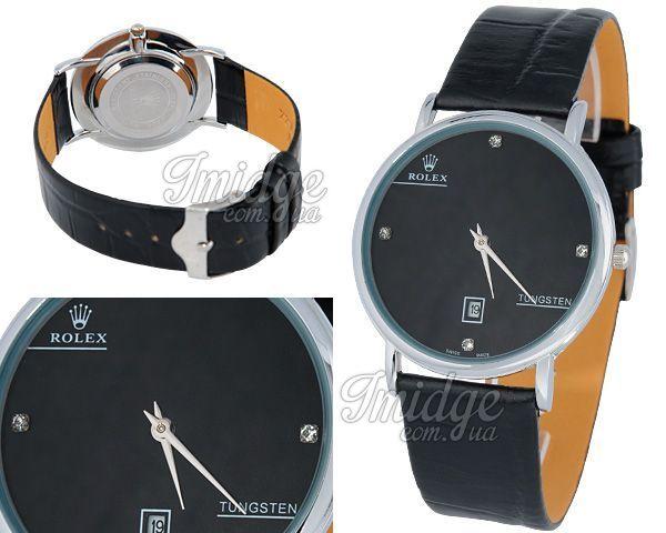 Унисекс часы Rolex  №MX0467
