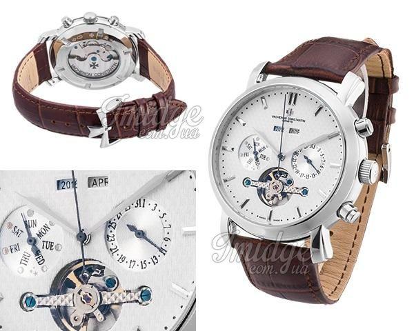 Мужские часы Vacheron Constantin  №N2661