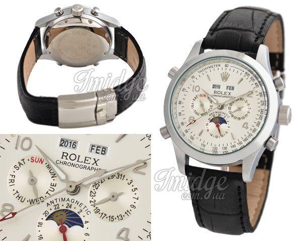 Мужские часы Rolex  №MX1395