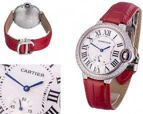 Копия часов Cartier  №MX3528