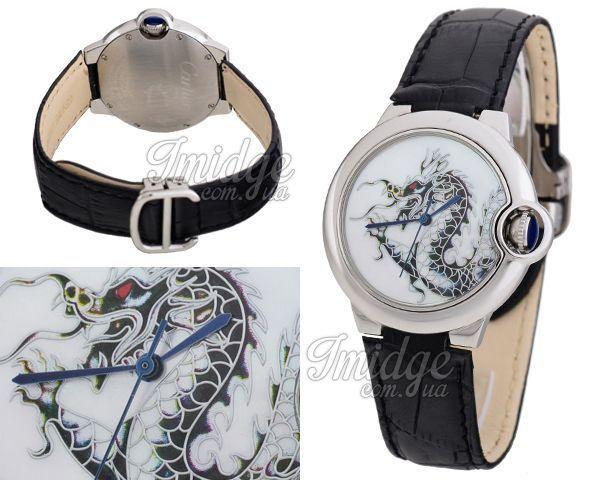 Женские часы Cartier  №N0967