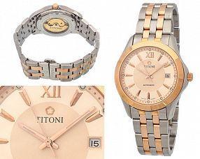 Копия часов TITONI  №N1393