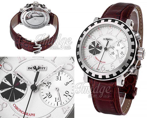 Мужские часы DeWitt  №MX3044