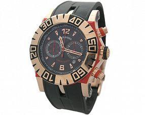 Копия часов Roger Dubuis Модель №N0251