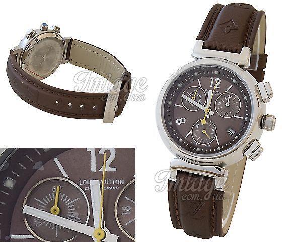 Женские часы Louis Vuitton  №P0024