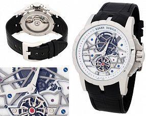 Мужские часы Roger Dubuis  №N2316