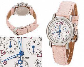 Женские часы Montblanc  №N1919
