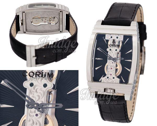 Мужские часы Corum  №N1054