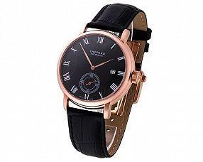 Копия часов Chopard Модель №MX3231
