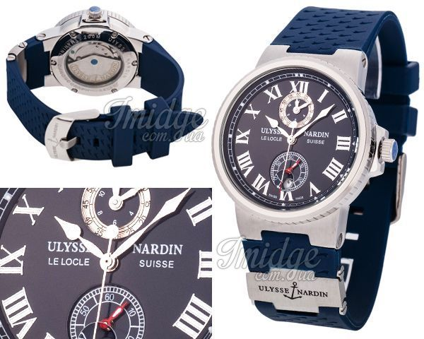 Мужские часы Ulysse Nardin  №MX2234
