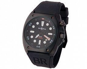 Копия часов Bell & Ross Модель №MX0718