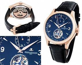 Мужские часы Jaeger-LeCoultre  №MX1143
