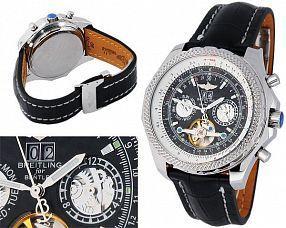 Мужские часы Breitling  №MX0076