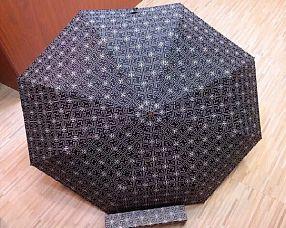 Зонт Tory Burch  №U034