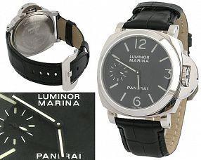 Копия часов Panerai  №MX0183