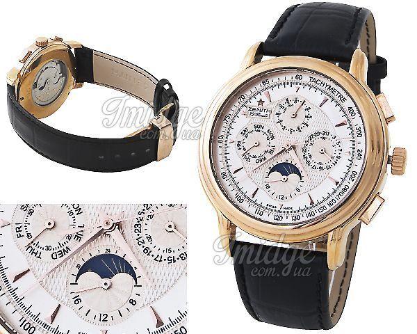 Мужские часы Zenith  №M3668-1