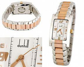 Копия часов Dunhill  №MX1069