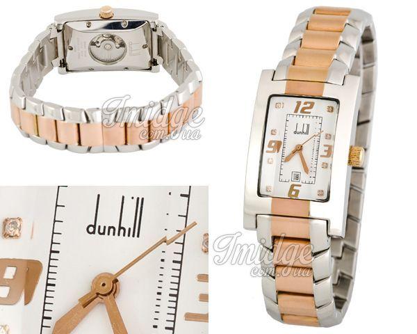 Женские часы Dunhill  №MX1069