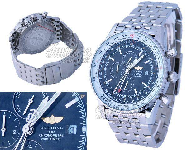 Мужские часы Breitling  №M3097-1