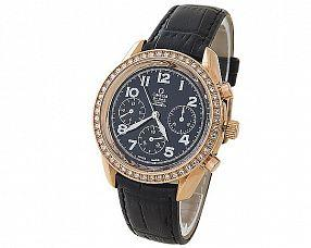 Копия часов Omega Модель №MX3400