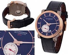 Копия часов Chopard  №N1562