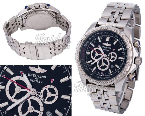 Мужские часы Breitling  №MX1200