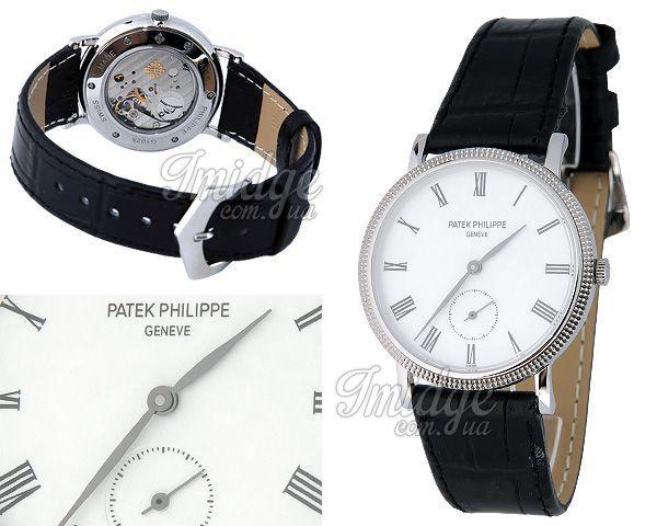 Копия часов Patek Philippe  №MX0272