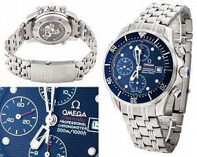 Копия часов Omega  №MX2228