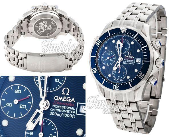Мужские часы Omega  №MX2228