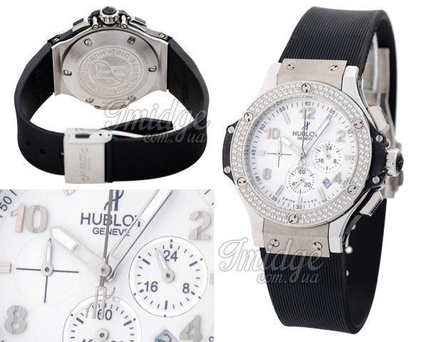 Женские часы Hublot  №MX1786