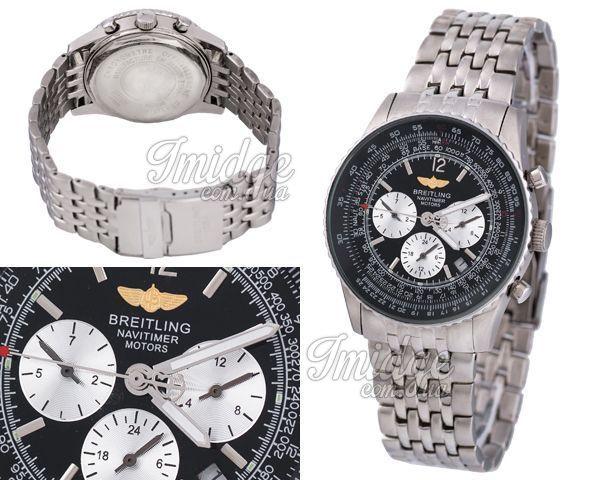 Мужские часы Breitling  №MX1194