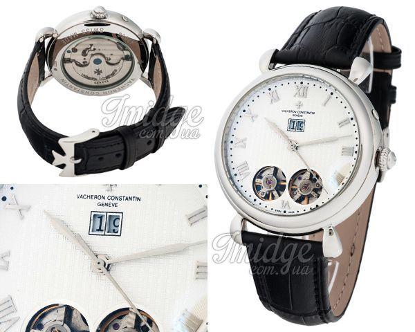 Мужские часы Vacheron Constantin  №MX2126