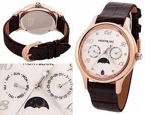 Женские часы Montblanc  №N1927