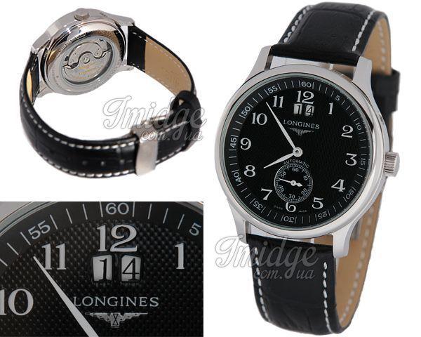 Мужские часы Longines  №M2886-1
