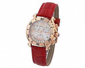 Копия часов Chopard Модель №MX2981