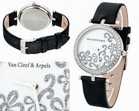 Копия часов Van Cleef & Arpels  №N1739