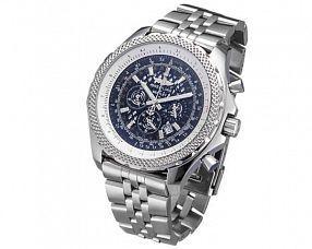 Мужские часы Breitling Модель №MX3541