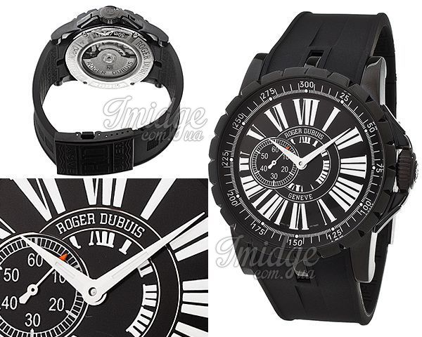 Мужские часы Roger Dubuis  №MX1366