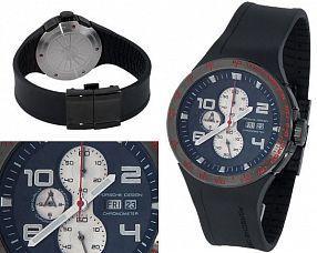 Мужские часы Porsche Design  №MX0563