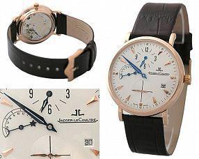 Копия часов Jaeger-LeCoultre  №N0202
