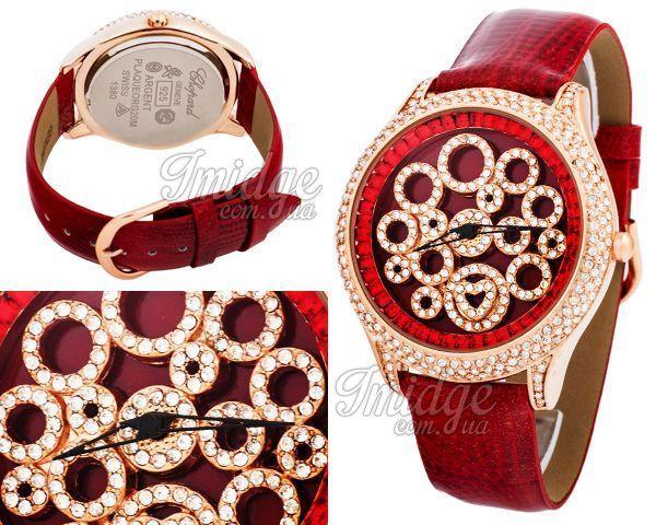 Женские часы Chopard  №MX2083