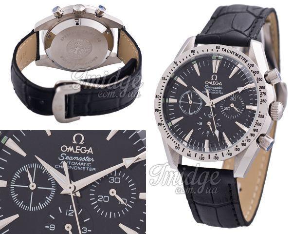 Мужские часы Omega  №MX1475