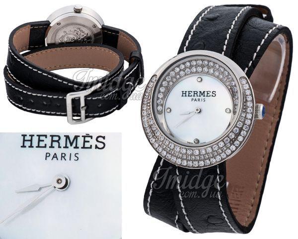 Копия часов Hermes  №N1870